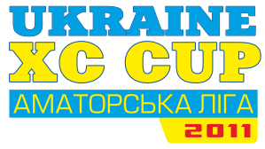 xc-cup2011_300